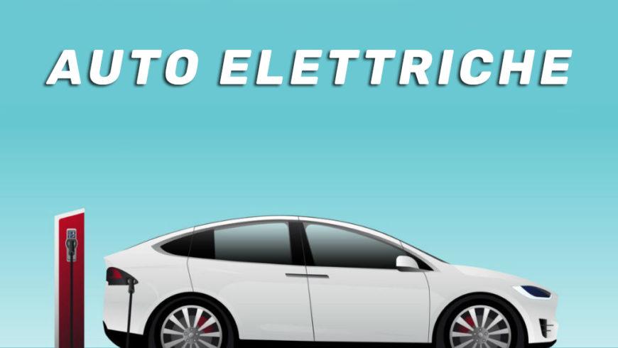 Quali sono i vantaggi di un'auto elettrica?